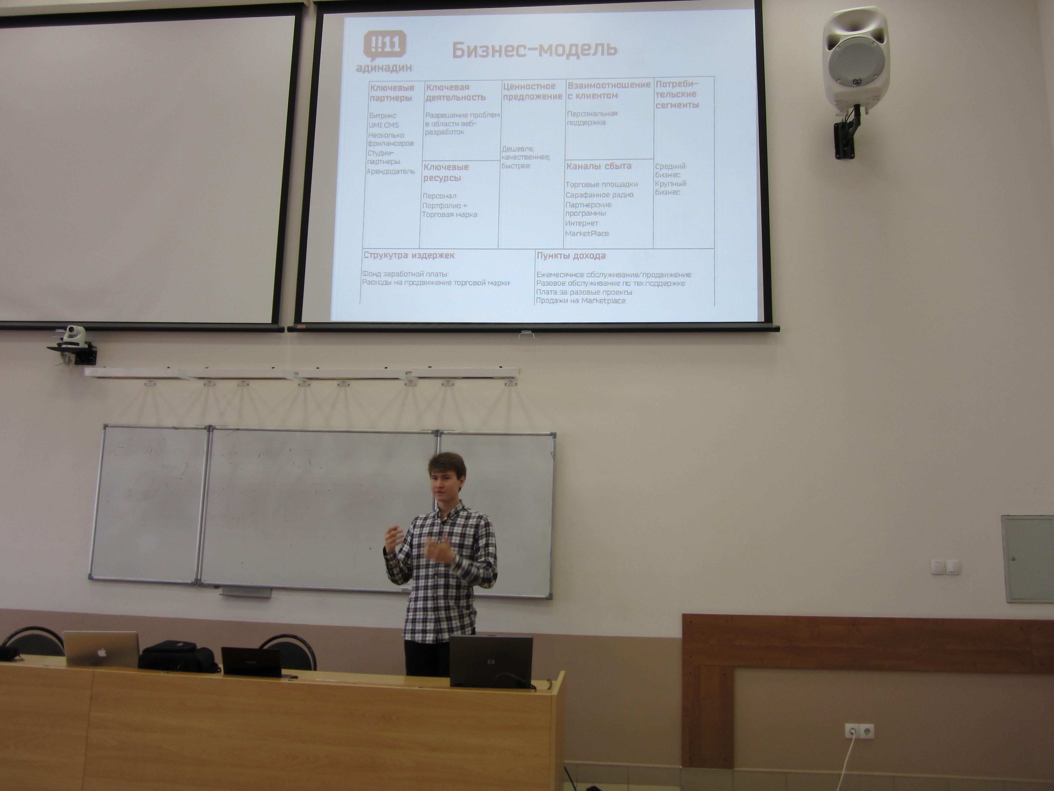 Кафедра стратегического и корпоративного менеджмента провела мастер-класс на тему