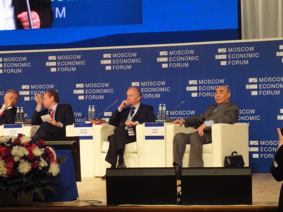 Представители кафедры антикризисного управления и корпоративного менеджмента приняли участие во 2-ом Московском экономическом форуме