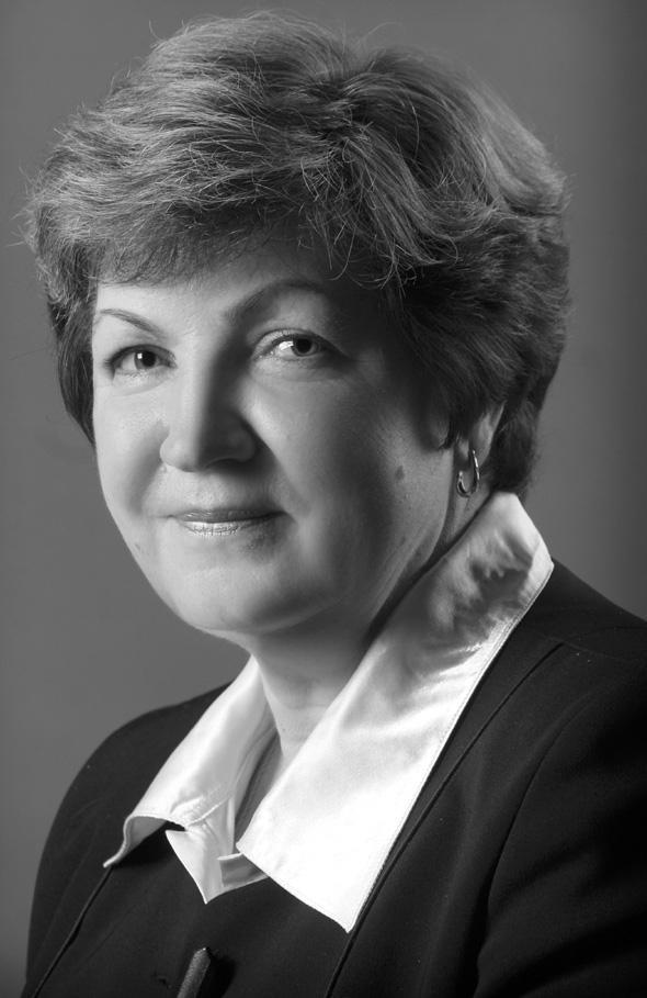 Сидорова Вера Николаевна