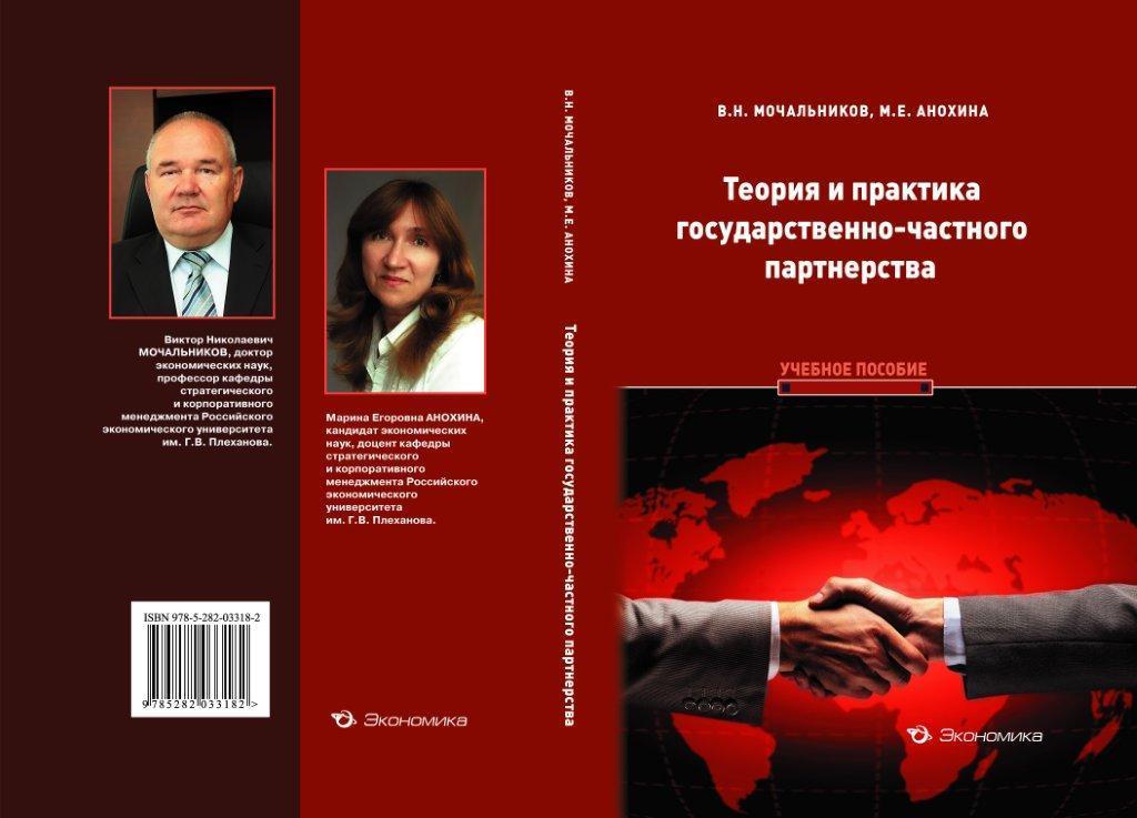 Подведены итоги 23-го конкурса Ассоциации книгоиздателей России «Лучшие книги года».