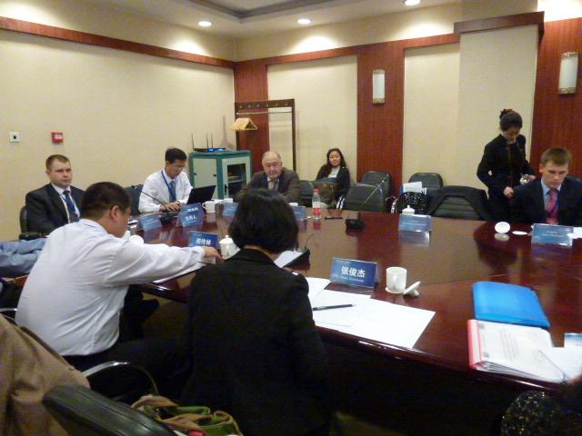 Представители РЭУ приняли участие в Международной научной конференции «Китай и Россия: отношения на современном этапе»